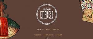 empress restaurant in adelaide