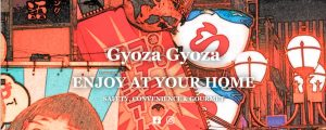 gyoza gyoza japanese restaurant in adelaide