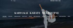 Karyukai Karate Melbourne